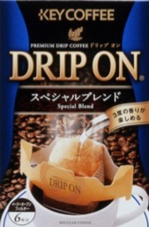 Coffee201002