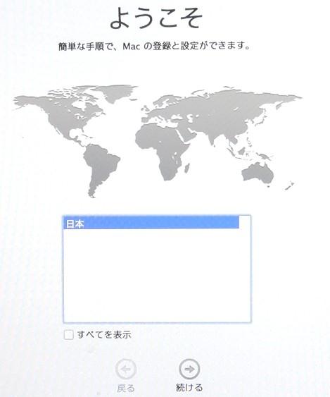 Dsc01334